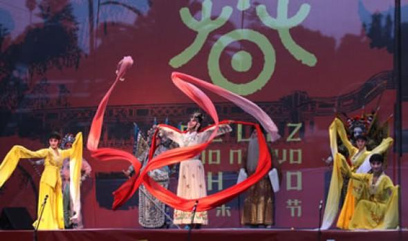 Municipalidad de Viña del Mar dio inicio al año de la Serpiente del calendario Chino