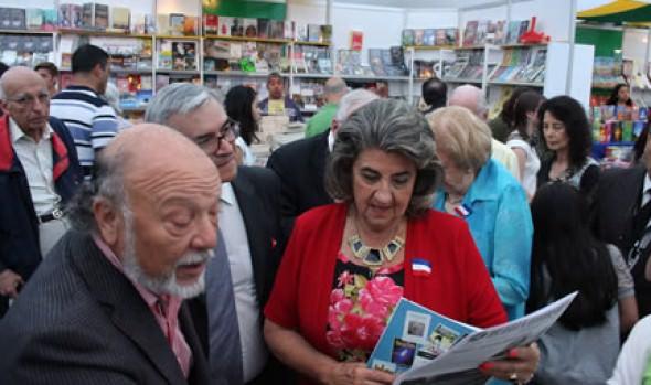 32ª Feria Internacional del Libro de Viña del Mar fue inaugurada por alcaldesa Virginia Reginato
