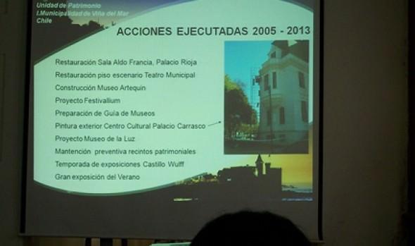 Municipio de Viña del Mar comparte su experiencia en materia patrimonial con profesionales de La Serena