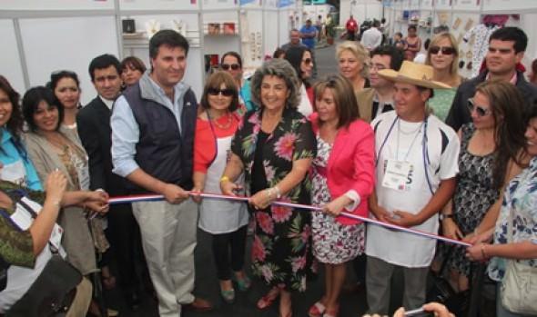 Microempresarios y emprendedores se toman Palacio Carrasco para ofrecer productos de calidad en la Expo Verano FOSIS 2014