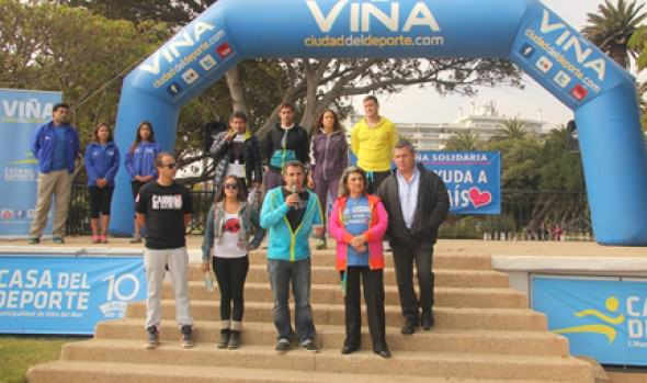 Zumbatón solidaria realizará Municipalidad de  Viña del Mar para ir en ayuda de los damnificados de Valparaíso