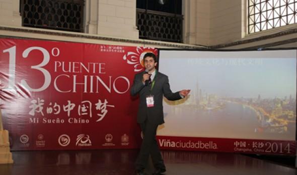Con apoyo de la Municipalidad de Viña del Mar se realizó final del Concurso Puente Chino