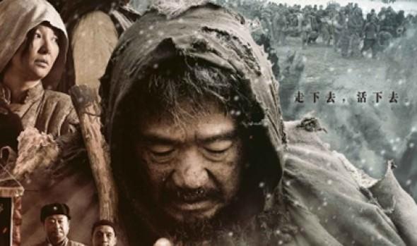 """Municipalidad de Viña del Mar exhibe premiado filme chino """"1942"""" en el Cine Arte"""