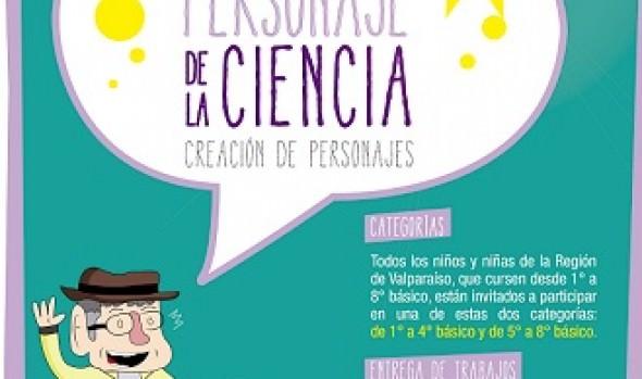 """Convocan a niños a participar en Concurso de Dibujo que busca la creación de personajes """"iluminados"""" en la Ciencia"""