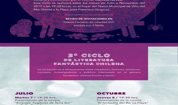 """Municicpio de Viña del Mar invita a presentación del libro """"Anillo de Giges"""" en 3º Ciclo de Literatura Fantástica Chilena"""