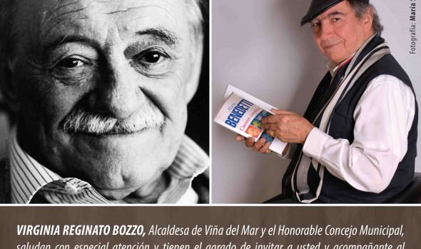 Municipio de Viña del Mar invita a Conversatorio literario  en recuerdo de Mario Benedetti