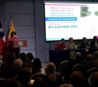 Cuenta Pública 2017, con énfasis en nueva etapa de gestión municipal rindió alcaldesa Virginia Reginato