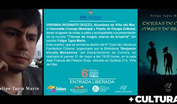 Municipalidad de Viña del Mar invita a nuevo ciclo de Literatura Fantástica Chilena