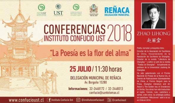 Municipio de Viña del Mar invita a conferencia de premiado escritor chino en delegación de Reñaca