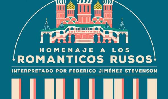 """Muncipalidad de Viña del Mar invita a concierto de piano""""Románticos Rusos"""""""