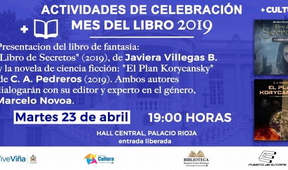 Municipio de Viña del Mar invita a 7º Ciclo de Literatura Fantástica Chilena en el Museo Palacio Rioja