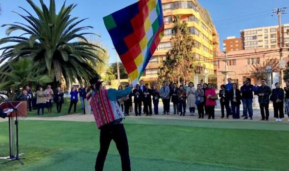 En Viña del Mar se realizó semana del turismo del foro APEC Chile 2019