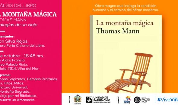 Conversatorio profundiza en obra del premio nobel de Literatura Thomas Mann en el Palacio Rioja